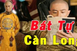 Vua Khang Hy âm thầm xem bát tự của Càn Longg