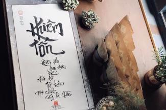 """""""KHIÊM"""" TRONG TINH HOA XỬ THẾ CỦA LÃO TỬ"""